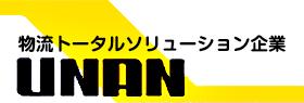 株式会社ウナン